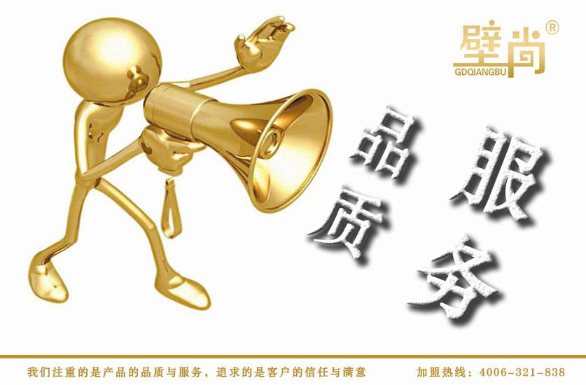 中国建材市场未来一定是服务和品质的竞争